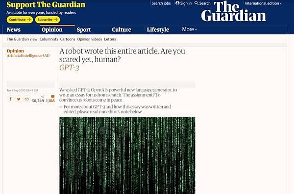 the-gardian-ai-gpt-3-essay.jpg