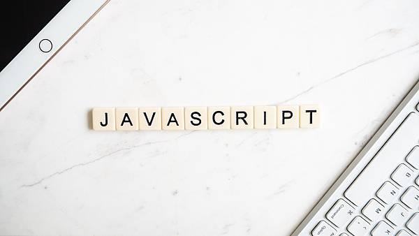 JavaScript到底是什麼角色?今天讓我們好好認識它!