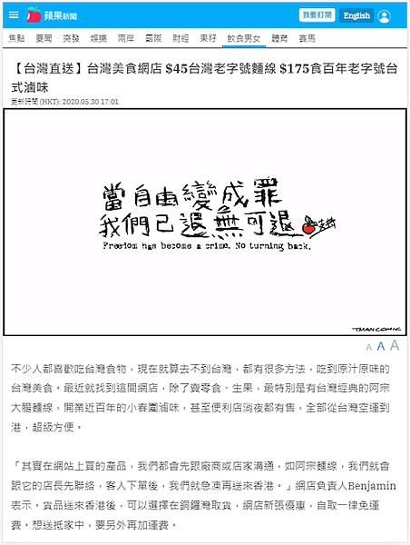 tedu-sem-student-chang-apple1.jpg