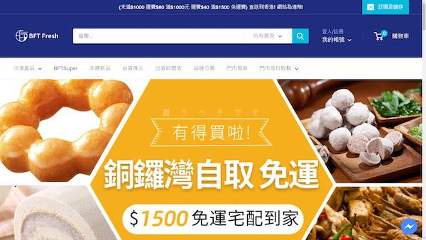 tedu-sem-student-chang-website.jpg