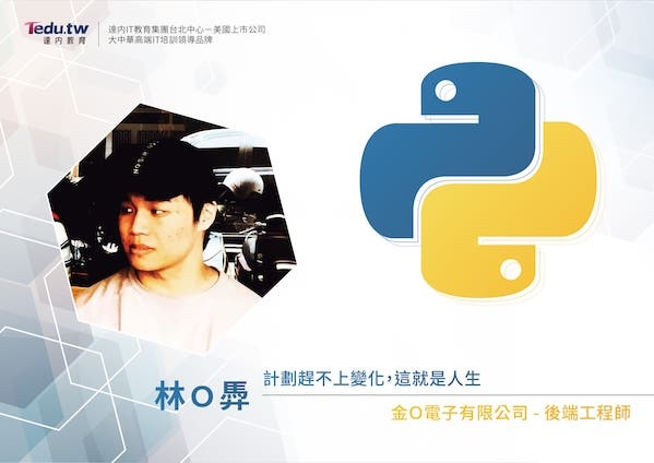 python-programmer-who-wants-to-work-in-japan.jpg