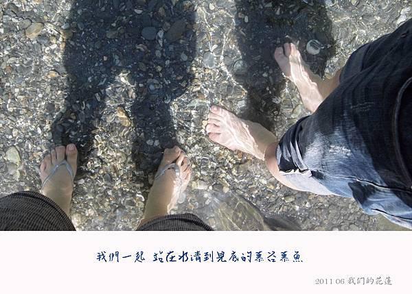 201106我們的花蓮-08.jpg