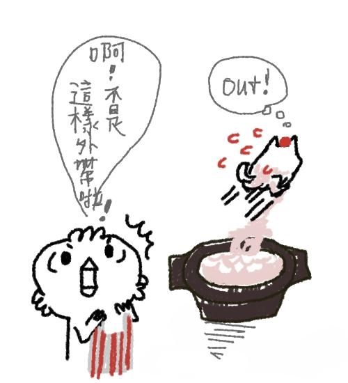 tem-kobi_bak.jpg