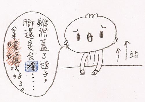 tem-2.jpg