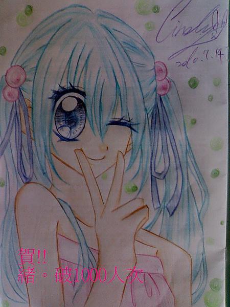 BY兔-1000賀圖.jpg