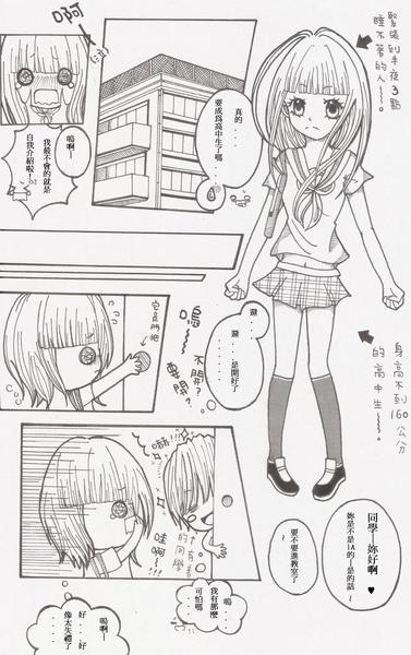 我的漫畫♥.JPG