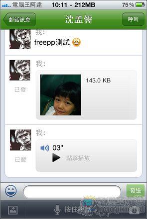 nEO_IMG_23.jpg