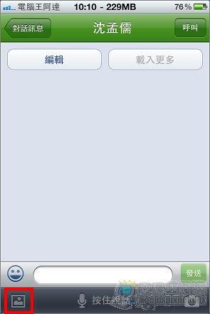 nEO_IMG_17.jpg