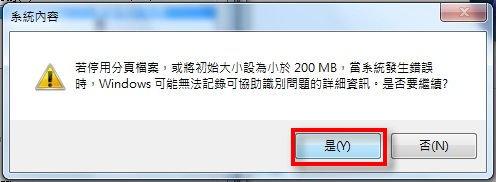 20100613090020249.jpg