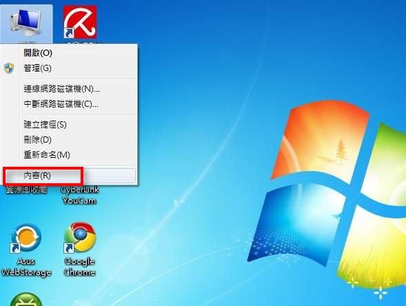 20100613084845250.jpg