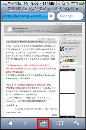 nEO_IMG_04-4.jpg