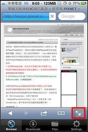 nEO_IMG_04-1.jpg