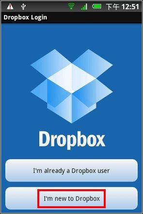 Dropbox01.jpg