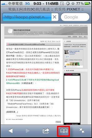 nEO_IMG_04-3.jpg