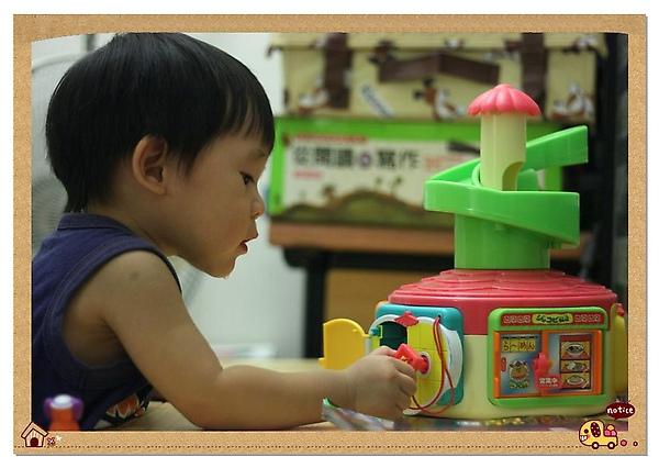 柚子玩玩具2 (Large).jpg