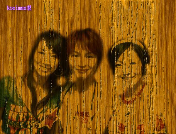 3女.jpg