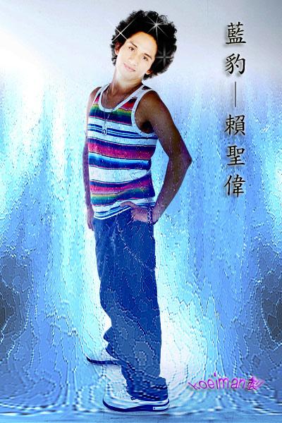 賴聖偉a.jpg