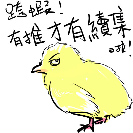 0612-1 chicken-8.jpg