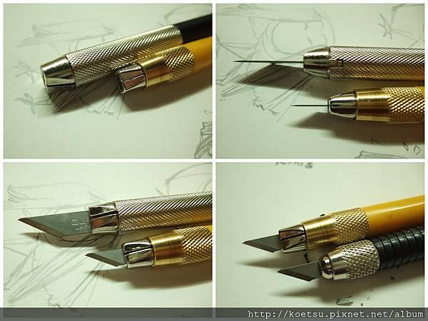 110806 OLFA_stamps-1.jpg