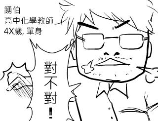 中國龍-3.jpg