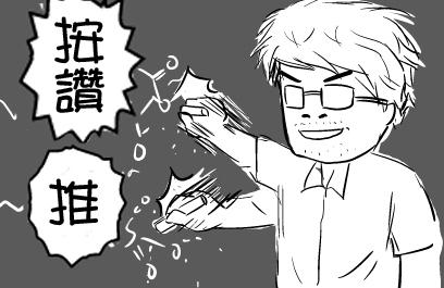 中國龍-6.jpg