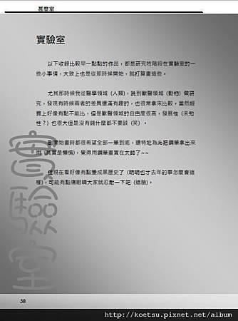 擷圖_內頁2.jpg