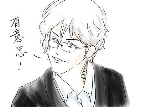 111121 Yokawa0.jpg