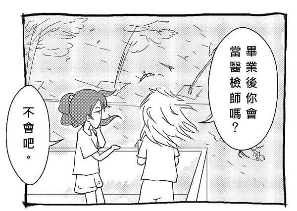 颱風天a1