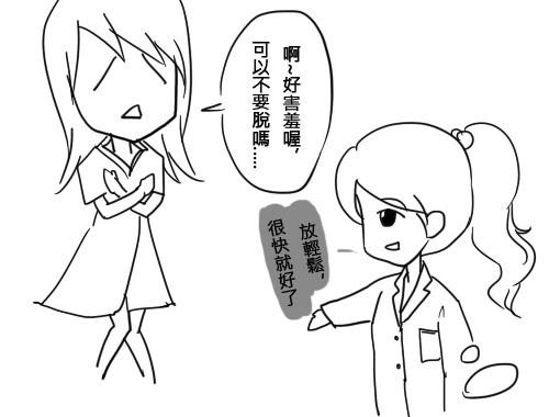 110718 害羞EKG-4-1