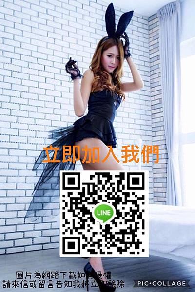 S__10641432.jpg