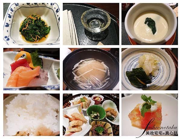 日本料理組圖ok.jpg