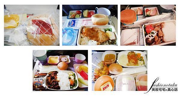 飛機餐ok.jpg