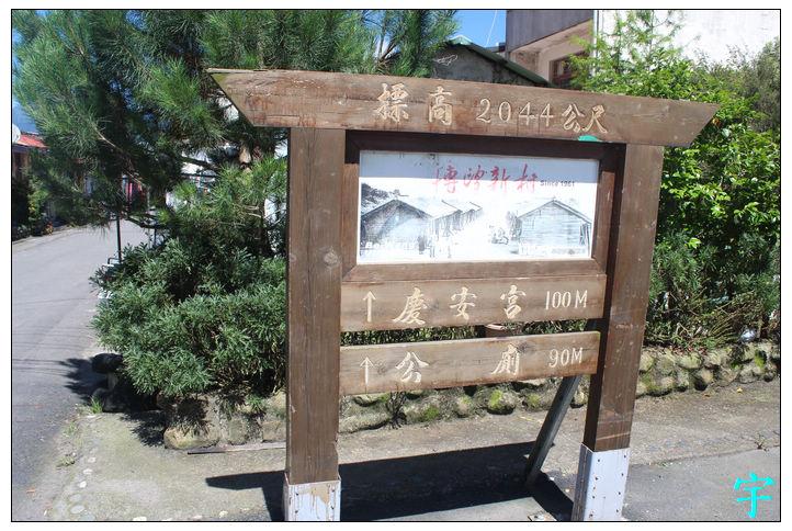 博望新村P (5)