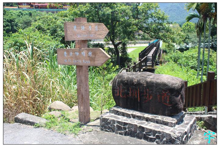 北圳步道p (1)