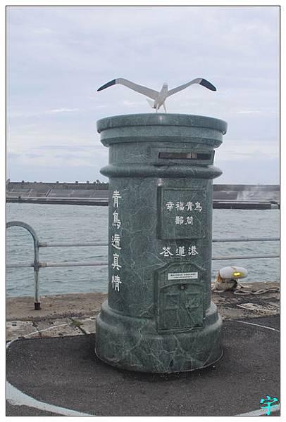 花蓮港 (1)