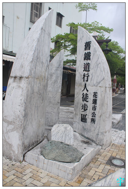 老周蒸餃 (6)