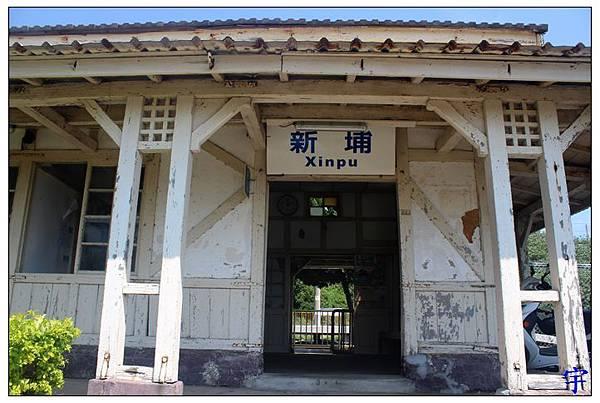 新埔車站 (9).JPG