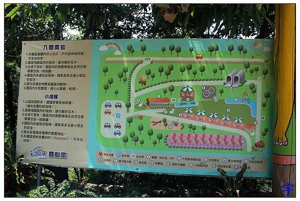 彩虹部落 (3).JPG
