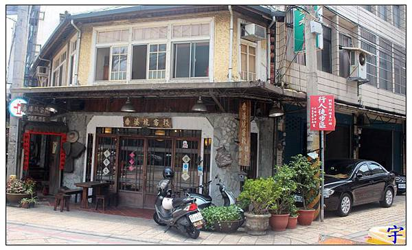 北埔老街 (1).JPG