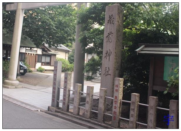 藏前神社 (1).JPG