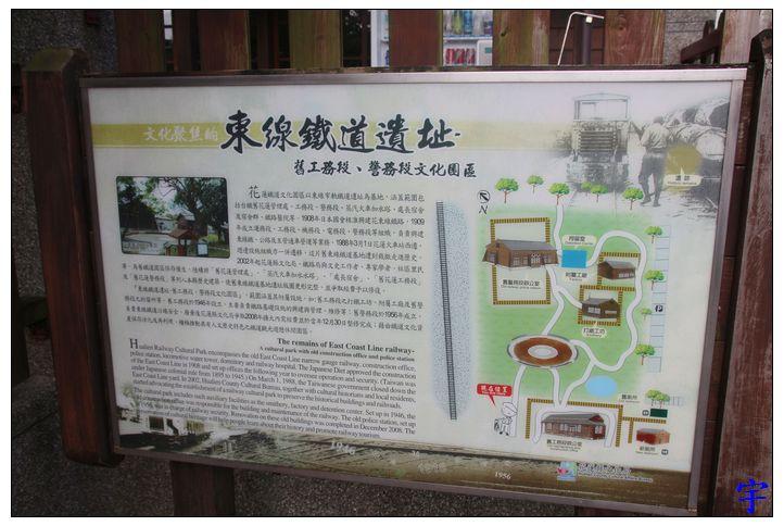 鐵路2館 (1).JPG