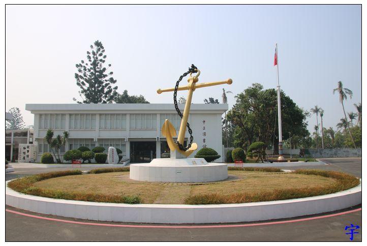 左營軍區故事館 (10).JPG