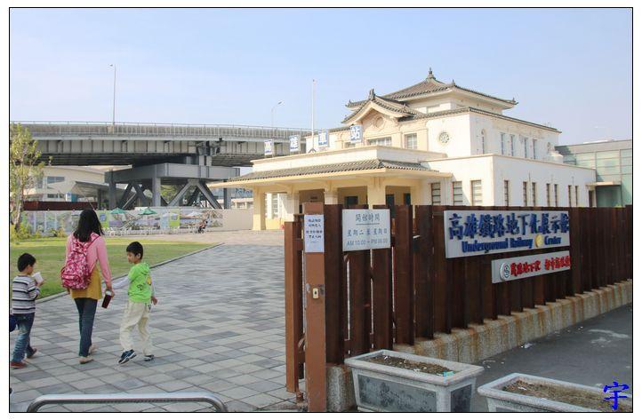 地下化展示館 (1).JPG