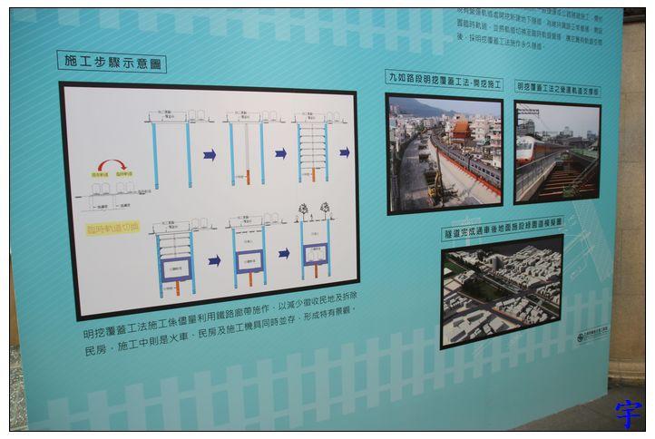 地下化展示館 (13).JPG