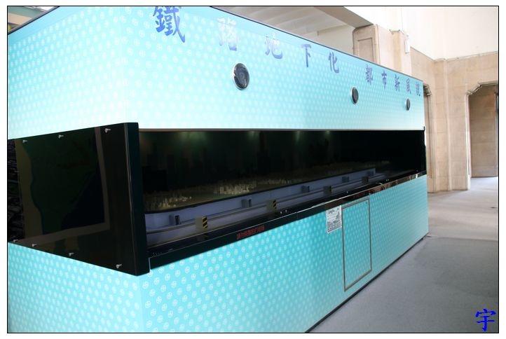 地下化展示館 (14).JPG