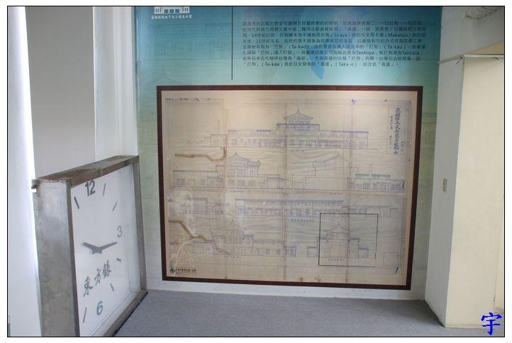 地下化展示館 (28).JPG