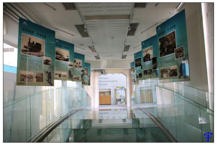 地下化展示館 (29).JPG