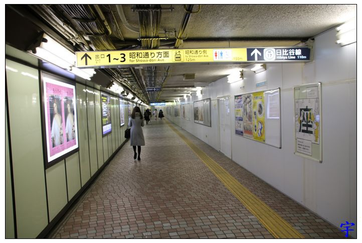 三之輪 (1).JPG
