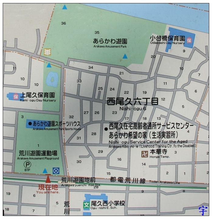 荒川遊園地 (2).JPG