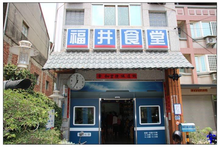 福井食堂 (7).JPG
